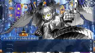 Fate/Grand Orderを実況プレイ ハロウィン