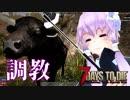 【7 Days To Die】撲殺天使ゆかりの生存戦略a16.3STV 122【結月ゆかり2+α】