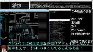 変愚蛮怒勝手版_死神超能力者【Part3】.he