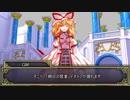 交錯する次元:ロストロイヤル編 3-1【実卓リプレイ】