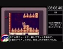 【画質改善版】魔界村外伝 レッドアリーマーRTA 27分33秒 前編