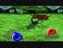ホモと見る甲虫王者ムシキング 超必殺技集(GCへの道)