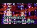 【ニコカラ】砂の惑星 Spacelectro Remix【off vocal】