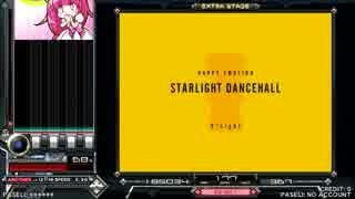 【beatmania IIDX】 STARLIGHT DANCEHALL† (SPL) 【SINOBUZ】 ※手元付き