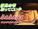【ドラクエ6実況】夢見の雫をゲットせよ!!【SFC】 Part6