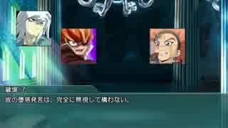 【遊戯王5D's、ZEXAL】俺得メンバーでマギカロギア 11.5話[番外編]