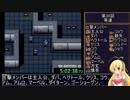 第4次スーパーロボット大戦RTA_6:58:46_Part30/44