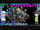 セイカと葵がゲームで世界を轟かす! 第7話【Mad Games Tycoon実況】