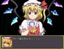 幻想少女大戦 戦闘デモ集 その1 紅
