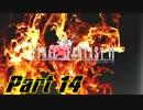 【実況】終焉の地にて part 14【FF6】