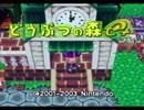 ◆どうぶつの森e+ 実況プレイ◆part1