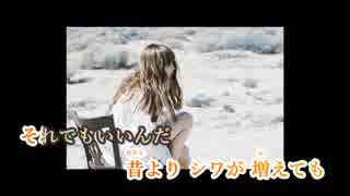 【ニコカラ】カタオモイ/Aimer (Off Voca
