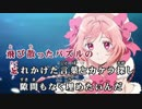 【ニコカラHD】【ネト充のススメ】サタデ