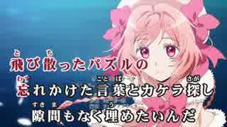 【ニコカラHD】【ネト充のススメ】サタデー・ナイト・クエスチョン(DAM)