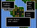 ムサシの冒険 イベント集 PART1/7 みさの国