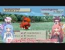 【VOICEROID実況】チョコスタに琴葉姉妹がチャレンジ!の30