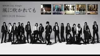 【UTAUカバー】風に吹かれても/欅坂46【us