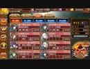 城プロRE 秘伝武具-幻想聖盾(難)解説付き―育成枠あり、最後放置