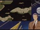 銀河英雄伝説 本伝・第2期 第40話 ユリアンの旅・人類の旅