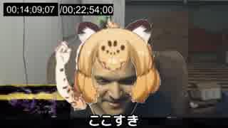 ピンポン 4話 (既に人物が生きてる) 外国人の反応【日本語字幕】