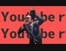 YoutuberYoutuber