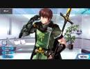 Fate/Grand Order ヘクトール マイルーム&霊基再臨等ボイス集
