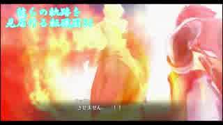 【閃の軌跡Ⅲ】彼らの軌跡を見届ける転職厨