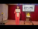 アニュ研!~秋葉原アニメ・アミューズメント研究所 #18