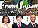 【Front Japan 桜】トランプ大統領来日と日米関係の行方 / パ...