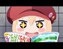 干物妹!うまるちゃんR 第5話【お兄ちゃんの出張】