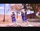【みちか】 はやくそれになりたい! 踊っ