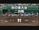 栄冠ナイン 2人雑談プレイ【桃+・足湯】 129