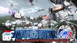 【地球防衛軍4.1】地獄の巨大生物たちと遊んでみたpart13【複数実況】