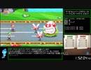 【RTA】 マリオ&ルイージRPG1 DX ノーマルモード 3時間58分57秒 【Part5】