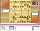 気になる棋譜を見よう1166(伊藤女流二段 対 里見倉敷藤花)