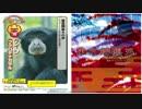 【東方絶叫猿】砕猿