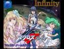 【マクロスF】infinity(インフィニティ) シェリル&ランカ 【MAD歌詞付】