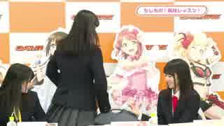 虹ヶ咲学園スクールアイドル同好会 はじめ