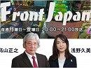 【Front Japan 桜】トランプもビックリ?貧困晩餐会 / 米中会談のテーマは「麻薬」[桜H29/11/8]