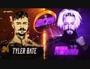 【WWE】タイラー・ベイトvsエンツォ・アモーレ【205Live】