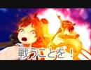 【MMD】艦隊闘劇 THE KING OF FLEETS'UG 第五海域「MUGEN作戦」【艦これ】×【KOF】