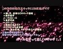 遊戯王マギカロギアⅢ Main-9