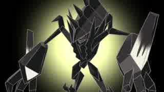 戦闘!日食・月食ネクロズマ【ポケモン ウルトラサン・ウルトラムーン】