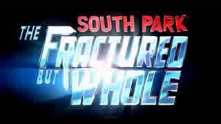 サウスパーク:尻穴崩壊 実況プレイ #01