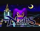 【実況】夜、いい夢を見ましょう。#1【NiGHTS into dreams...】