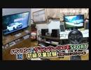 (GTSPORT)「ハンコンでグランツーリスモSPORT 卒業試験」【DAMUの車ゲー天国】