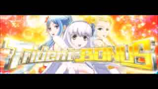 Blue Horizon (3DCG・MV+α)【MAD】