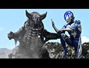 【ニコニコ動画】ウルトラマンジード 第19話「奪われた星雲荘(うばわれたせいうんそう)」を解析してみた