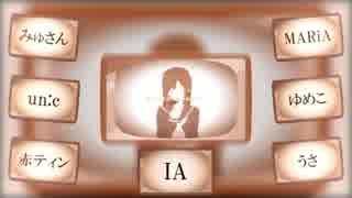 【合唱】アヤノの幸福理論【6人+α】