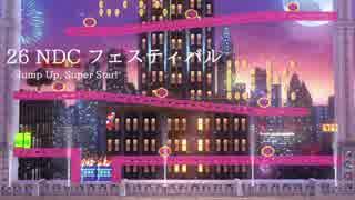 スーパーマリオオデッセイ BGM集 part3【